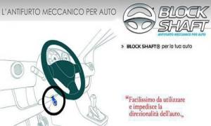 block shaft